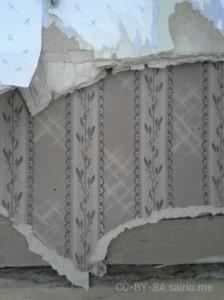 wpid-makuuhuoneen-seinäkerrokset.jpg.jpeg